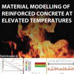 مدلسازی بتن مسلح در برابر آتش و حرارت در آباکوس